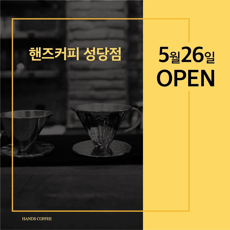 성당점오픈페이스북-03.jpg
