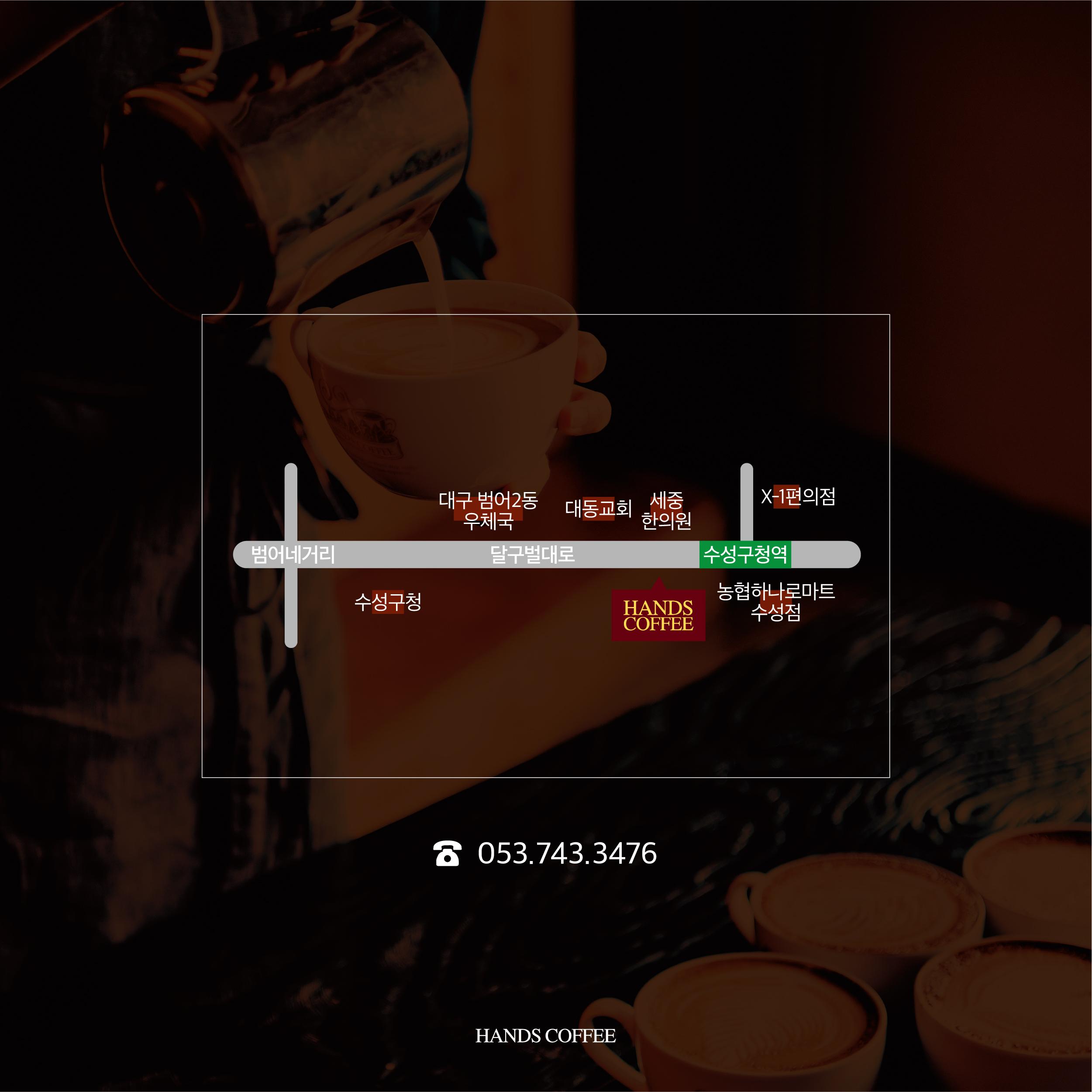 범어4가점 재오픈페이스북-04.jpg