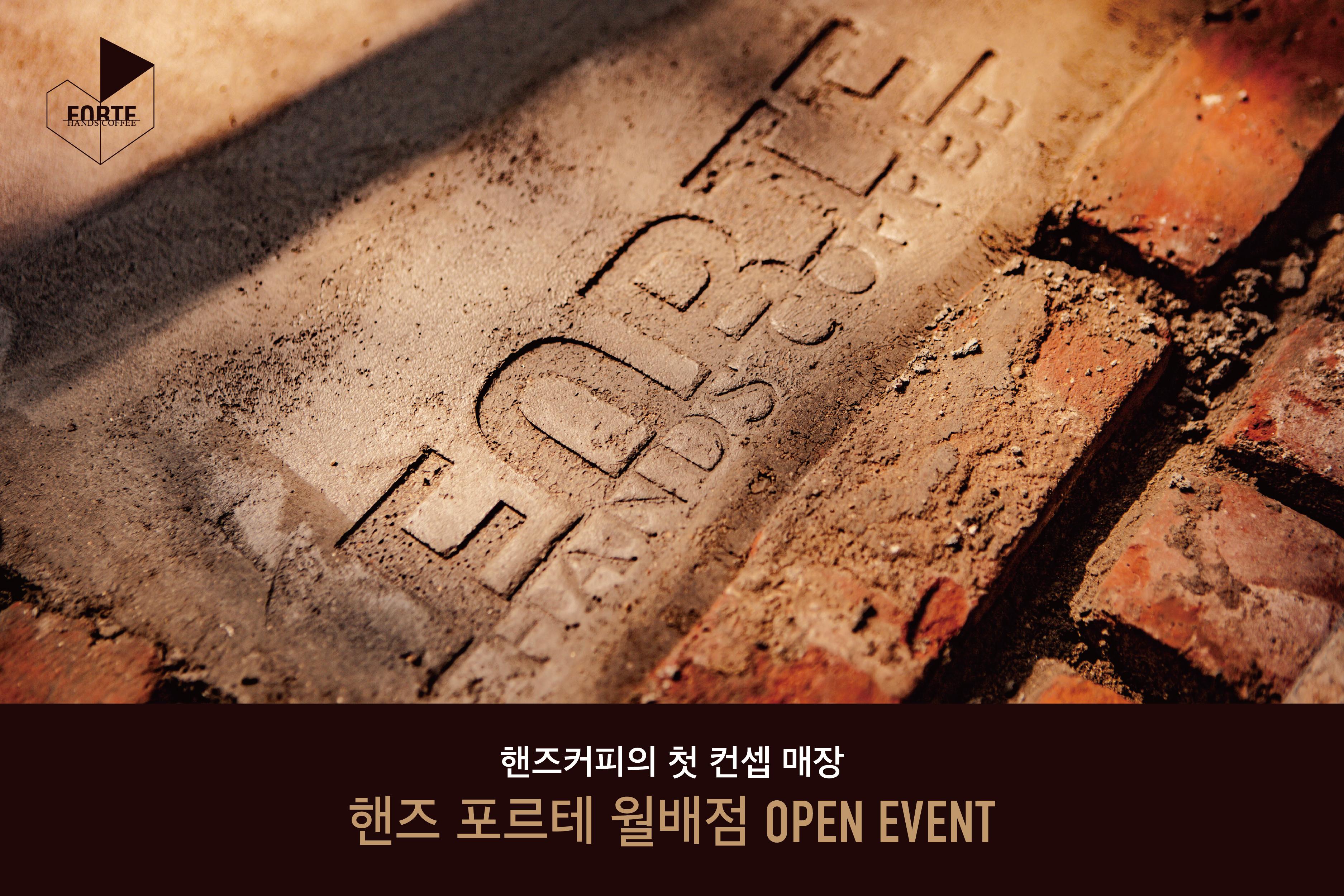 페이스북 오픈이벤트-01.jpg