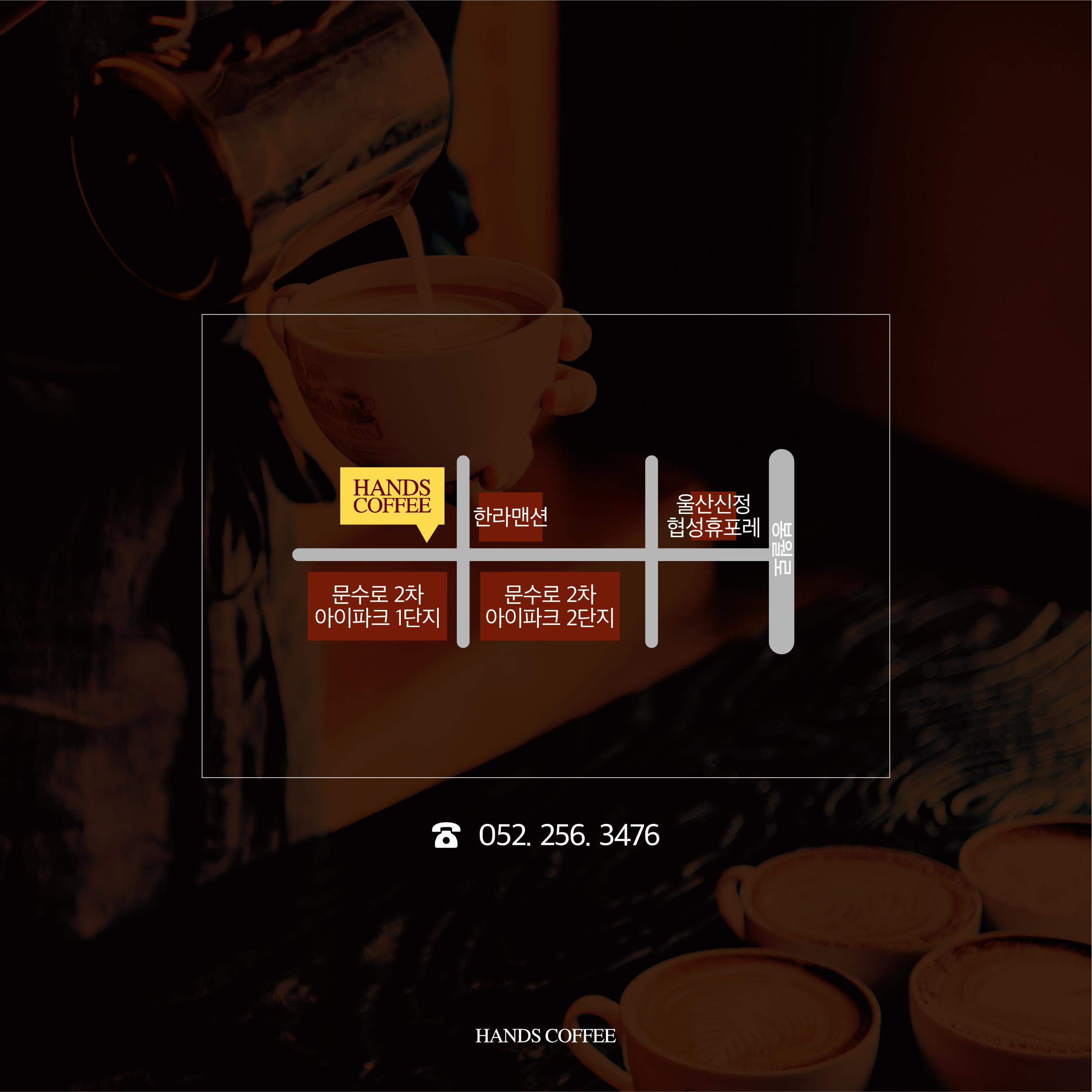 문수점 재오픈페이스북-04.jpg