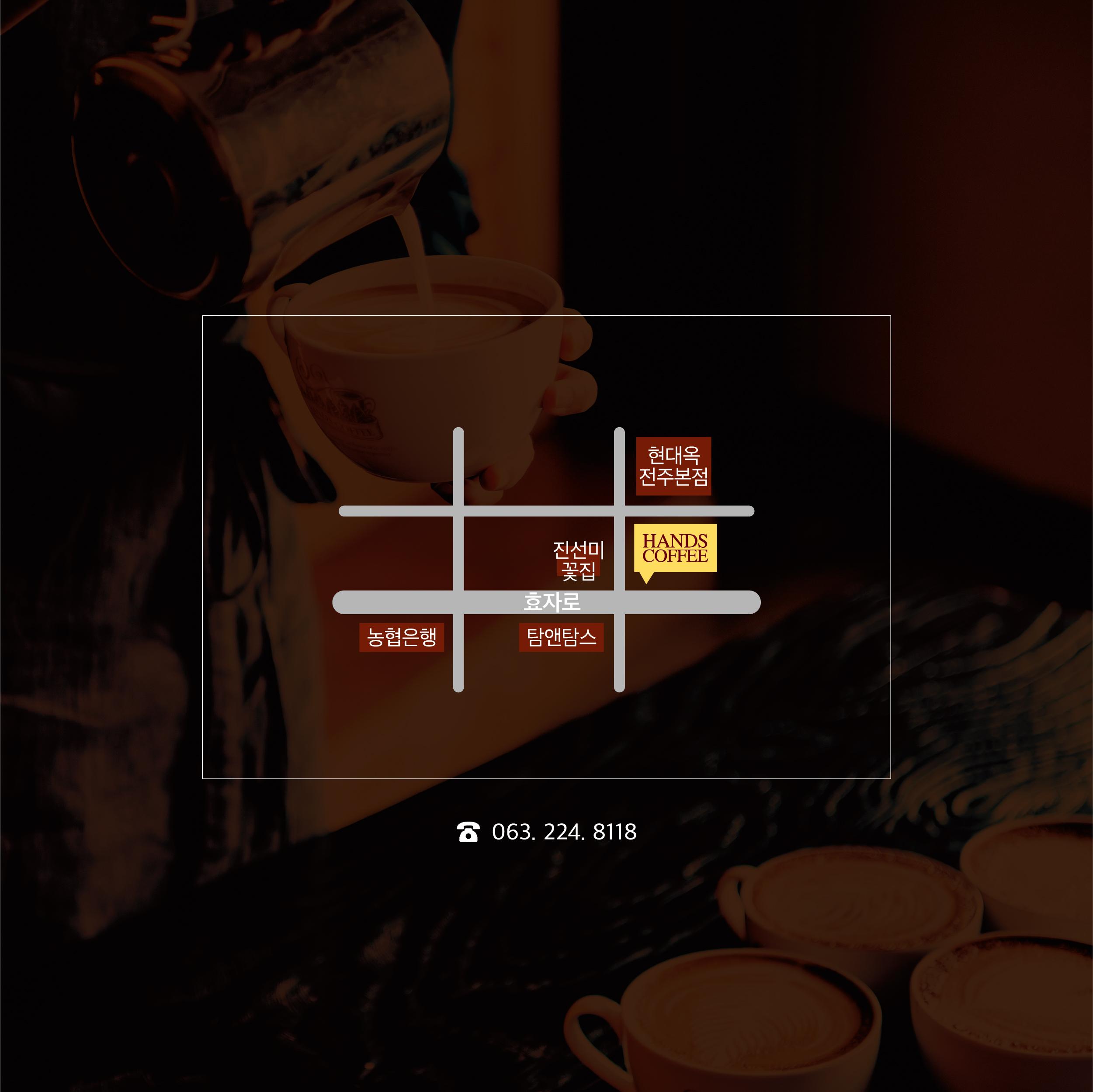중화산점 오픈페이스북 수정5-05.jpg