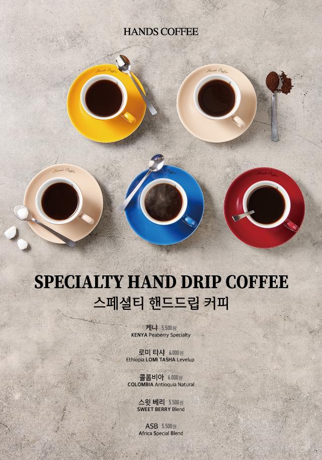 홈페이지-포스터.jpg