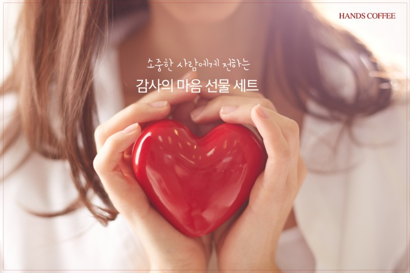 SNS_감사의달- 페이스북.jpg
