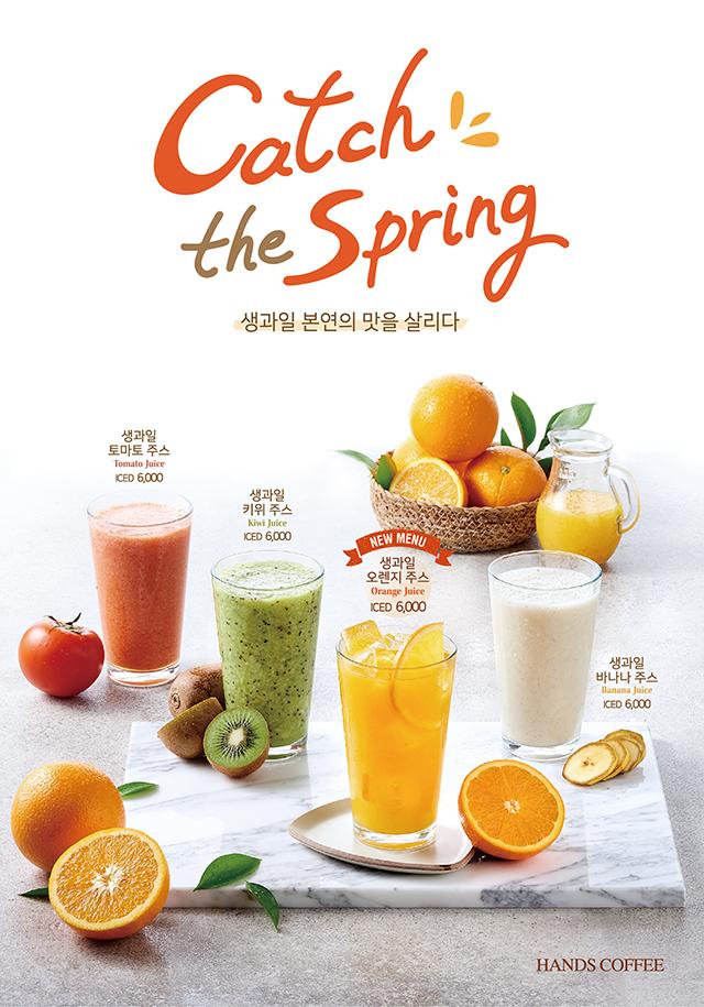 2018 봄메뉴 포스터-72dpi.jpg