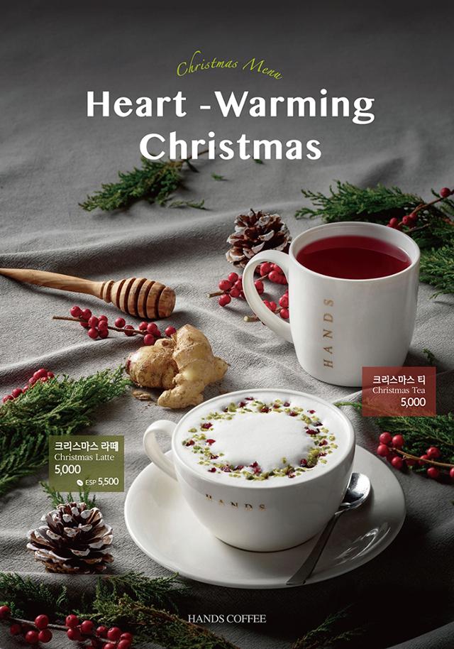 2018 크리스마스 시즌메뉴.jpg