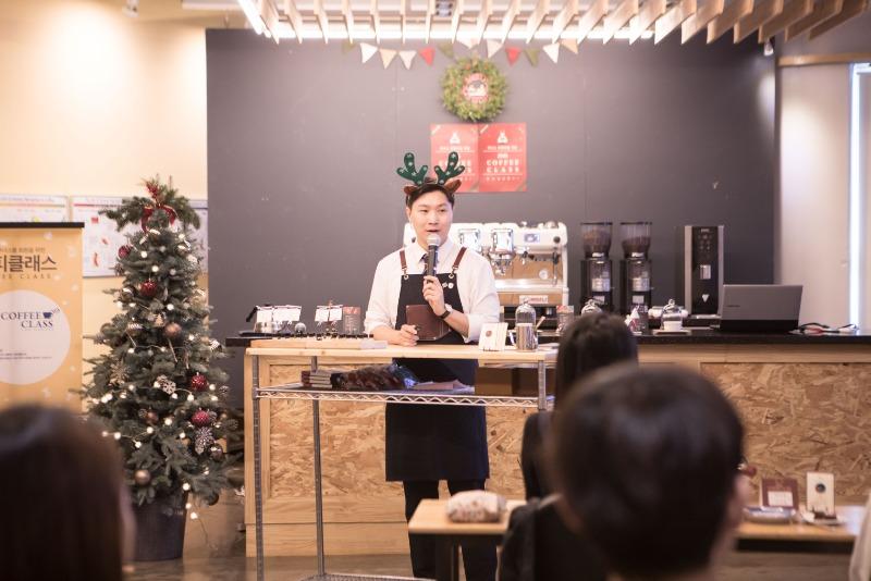 coffeeclass-3639.jpg