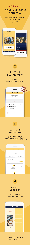 210325_앱홍보플래시_변영록-02.jpg